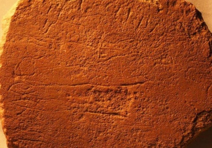 ONE OF the ancient Egyptian stone slabs inscribed with the name Ahisamach, from Exodus 31:6, used by