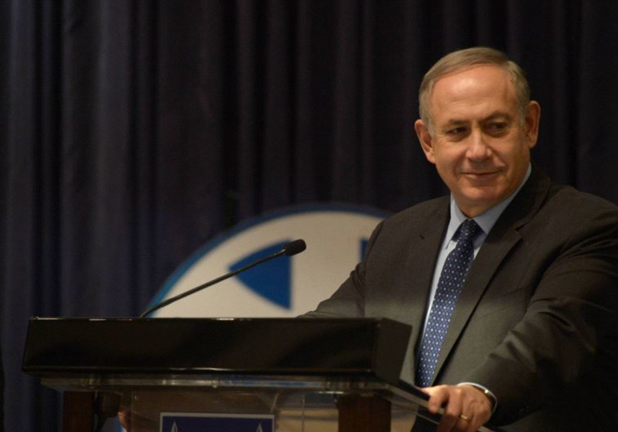 Benjamin Netanyahu at the conference of Israel ambassadors and heads of missions in Europe in the Fo