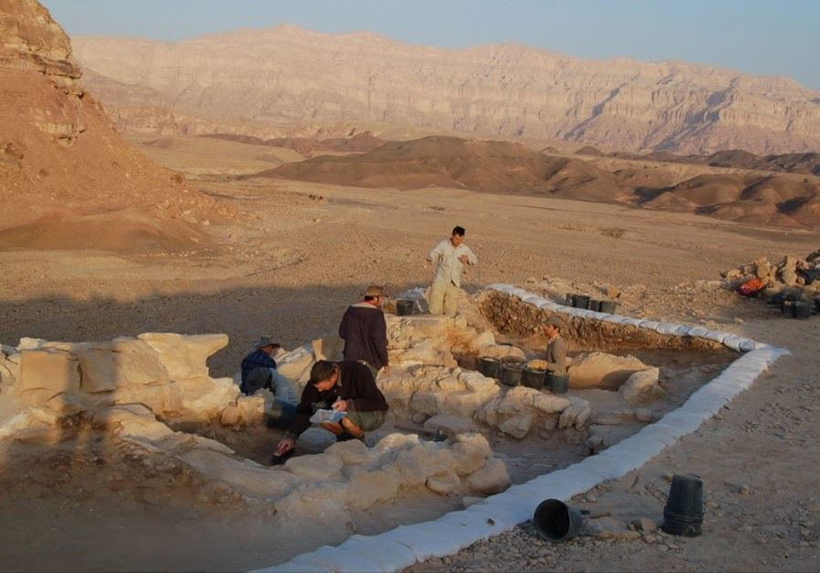 The Timna excavation site.