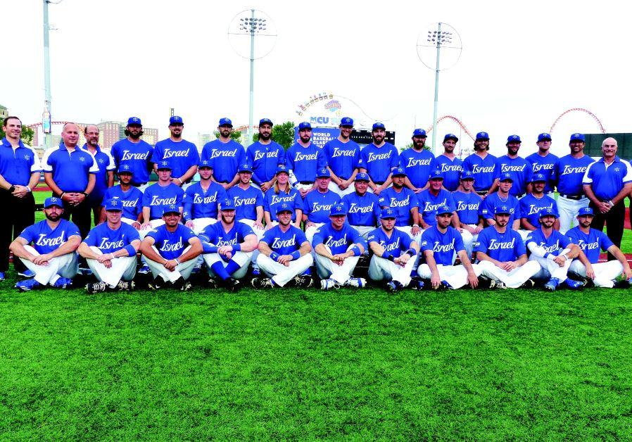 Team Israel at World Baseball Classic qualifier in Brooklyn