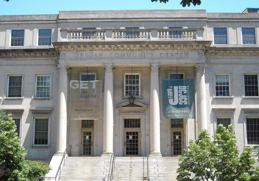 Washington DC Jewish Community Center