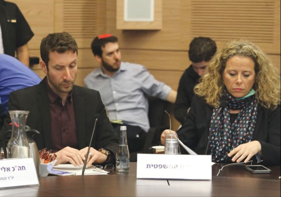 Knesset committee