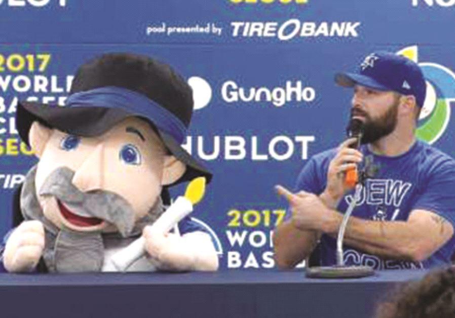 baseball Israel