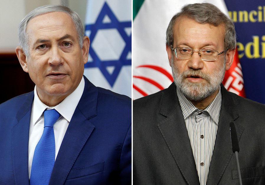 Netanyahu and Larijani  