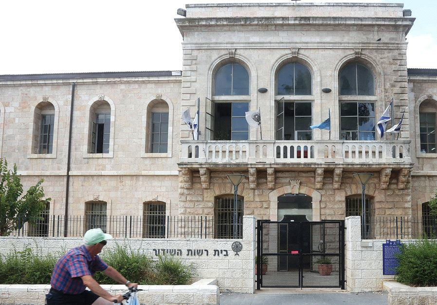 IBA HEADQUARTERS is located on Jerusalem's Jaffa Road.