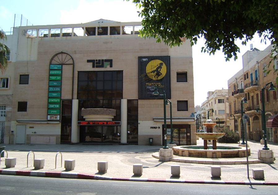Gesher Theater in Jaffa