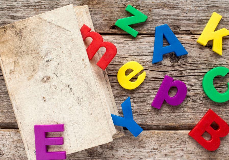 Learning language (illustrative)