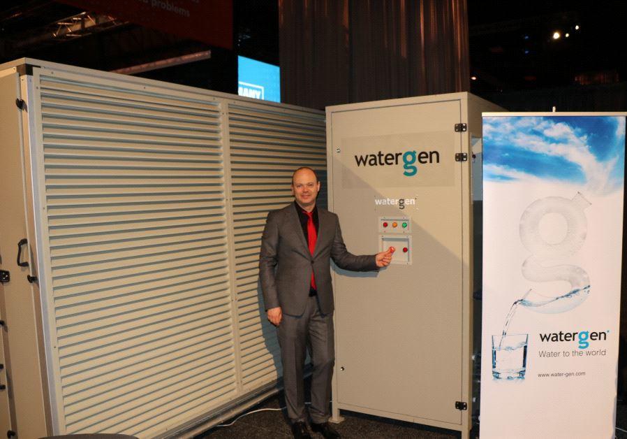 Maxim Pasik, executive chairman of Water Gen