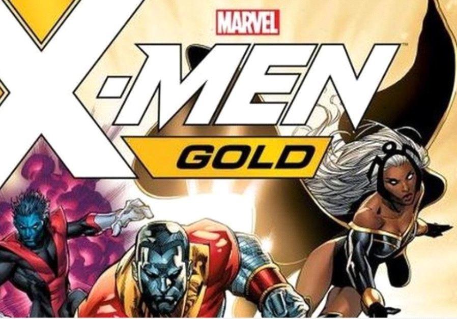 X-Men Gold cover