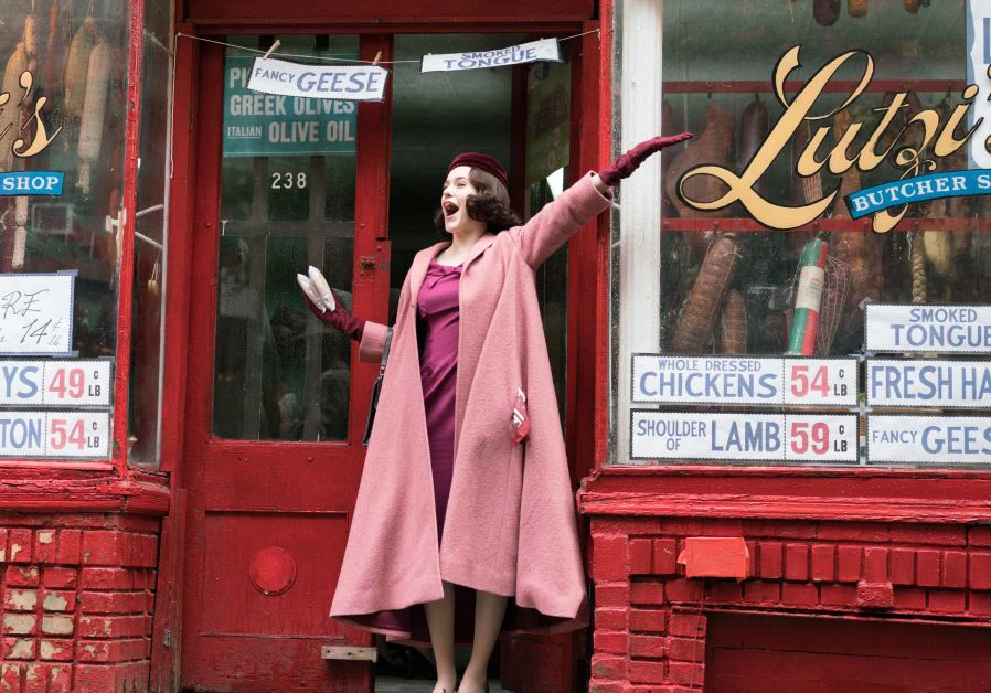 'The Marvelous Mrs. Maisel.'