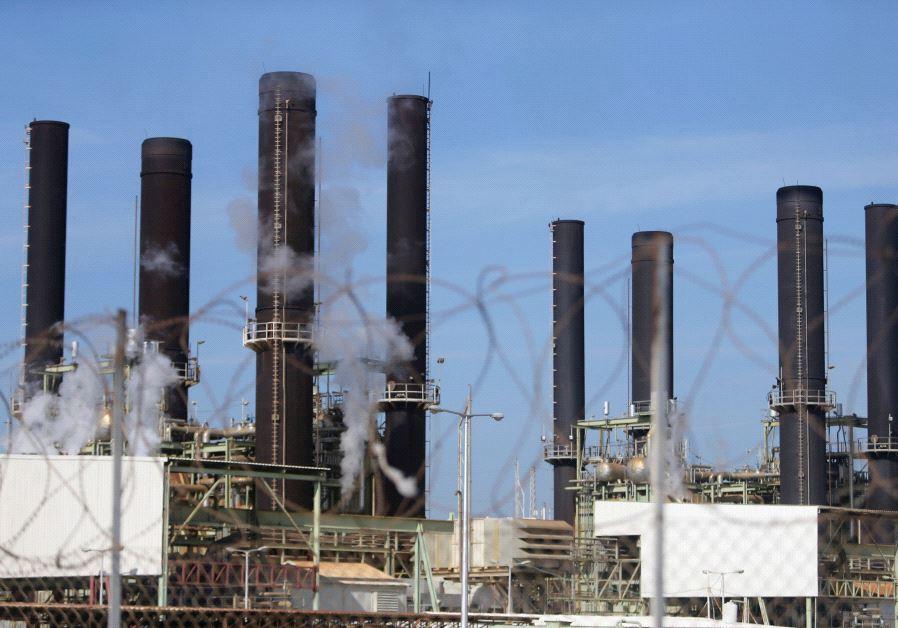 Gaza's power plant