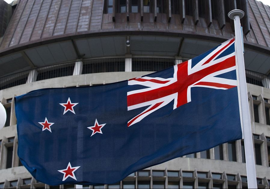 New Zealand flag and Parliament buildings