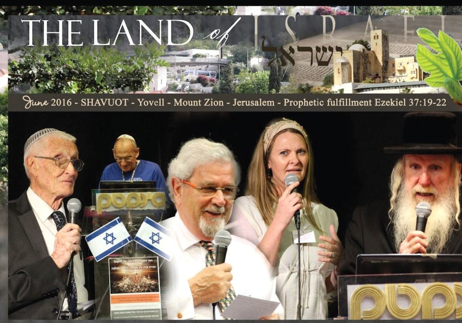 Commonwealth of Israel (COI) Reconciliation Conference