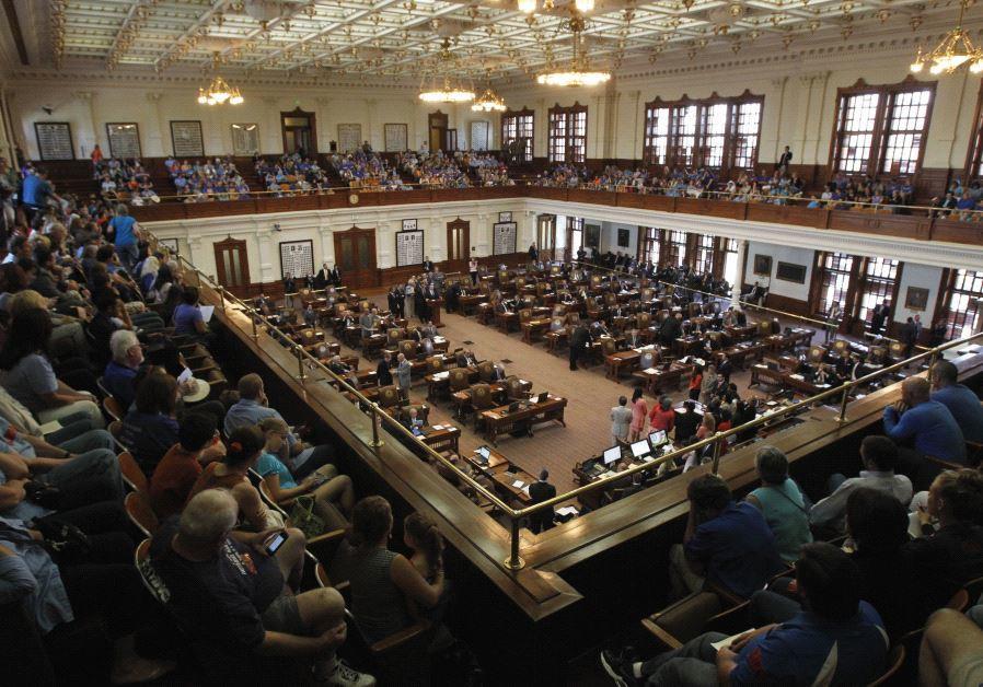 The Texas House of Representatives in Austin, TX
