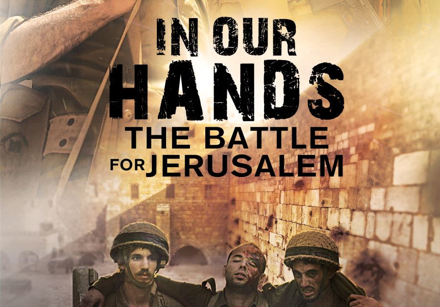 'In Our Hands' Poster