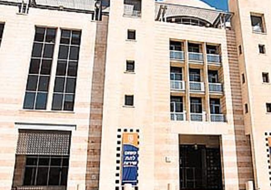 safra square city hall jerusalem municipality 298