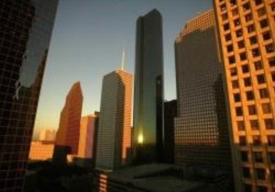 A view of downtown Houston