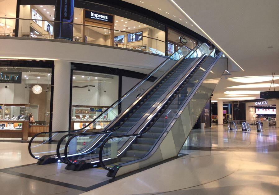 TLV Fashion Mall