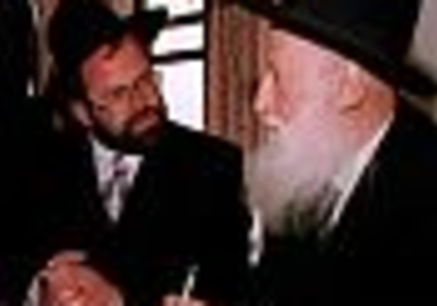 rabbis 88