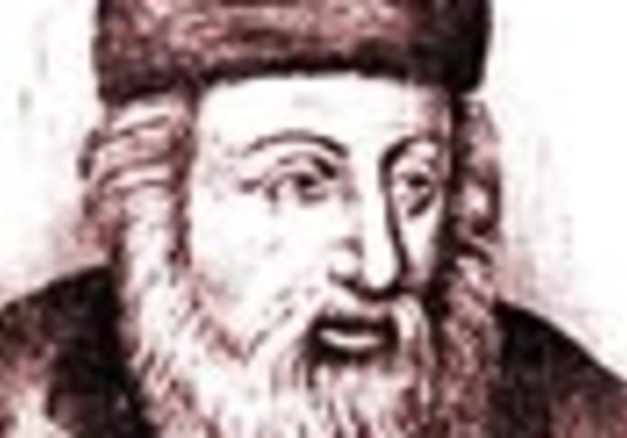 rabbi akiva 88