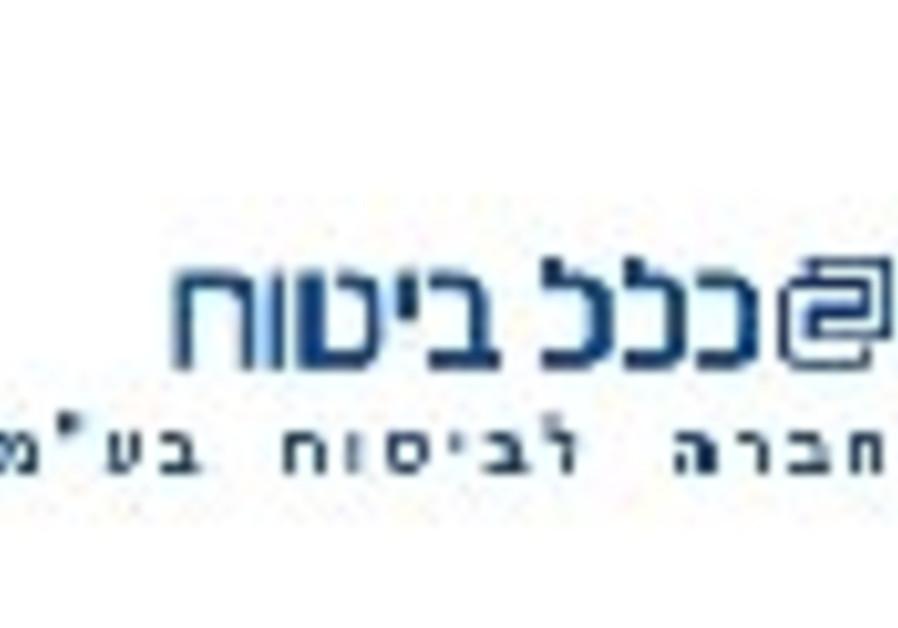 clal insurance logo 88