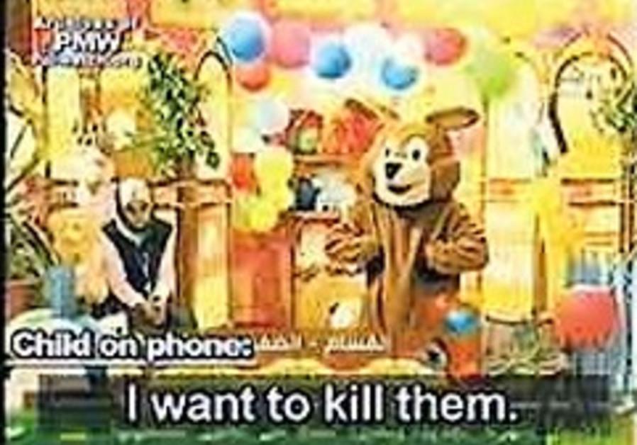 hamas tv show nassur bear 248 88