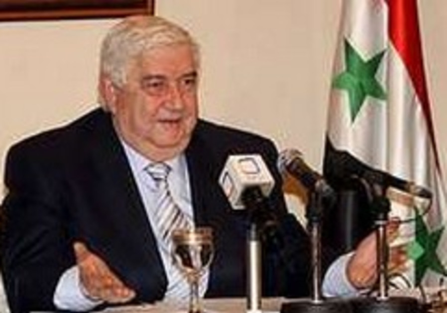 Syrian Foreign Minister Walid Moallem