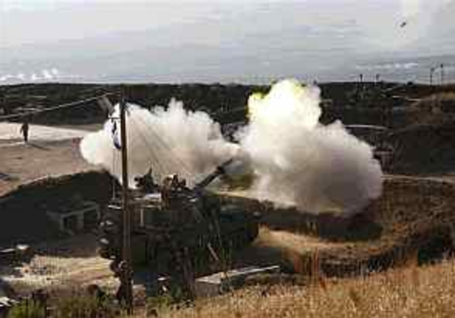IDF testing 'safer' cluster bombs