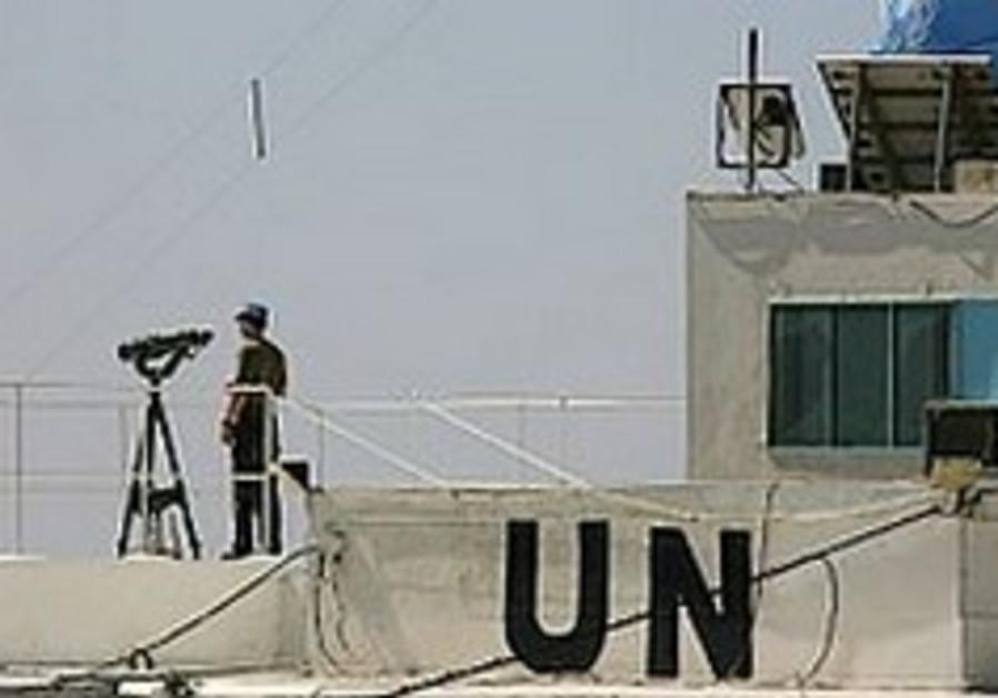UN UNIFIL observation post lebanon