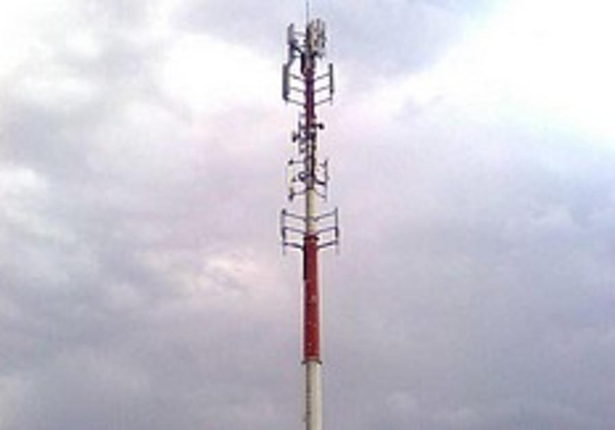 cellphone tower 248.88