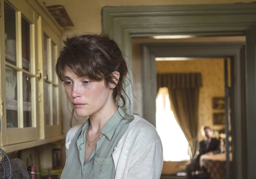 BRITISH ACTRESS Gemma Arterton stars in Radu Mihaileanu's 'The History of Love.'