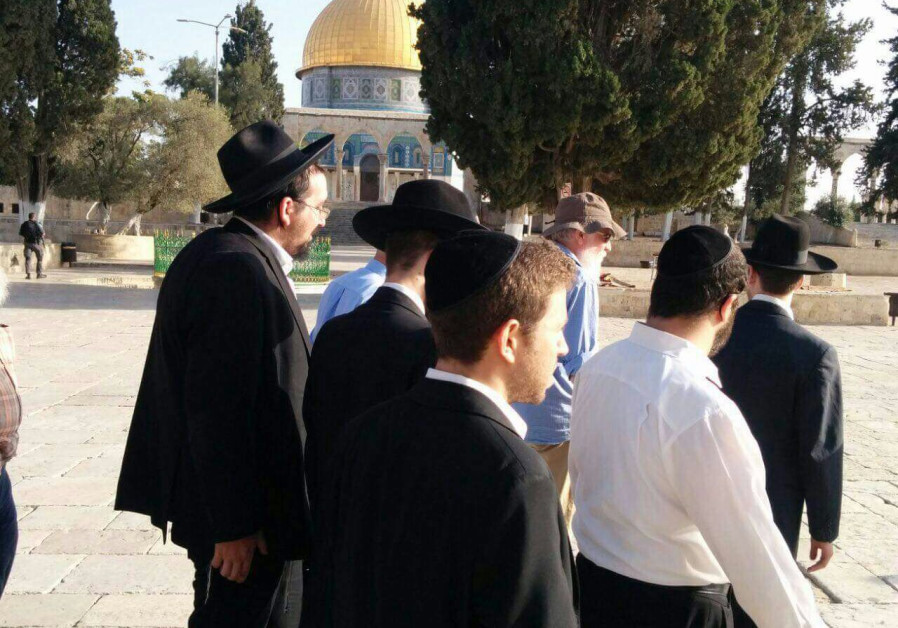 Temple Mount reopens to Jewish visitors days after deadly attack