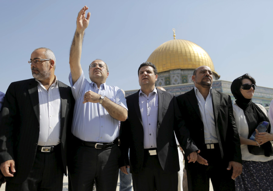 Can Israel's Arab parties stick together despite infighting?