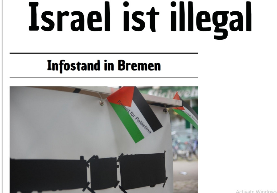 """Screenshot from the German website """"Israel is Illegal,"""" which is a publication by The Feather."""