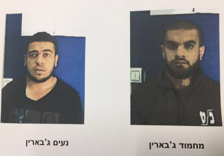 Two Arab-Israelis arrested for planning to join ISIS in Syria, August 11, 2017. (Credit: Shin Bet)