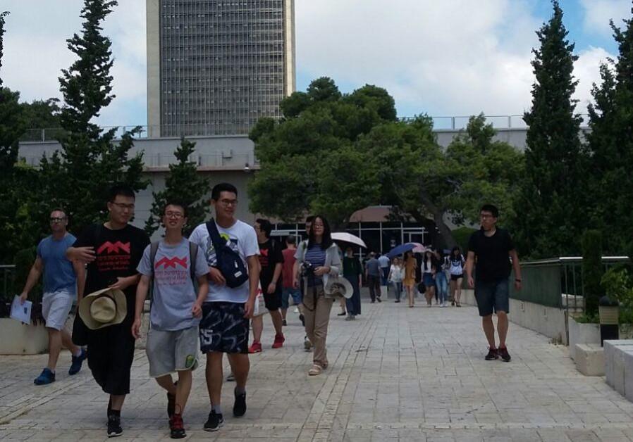 Chinese students visiting Haifa University