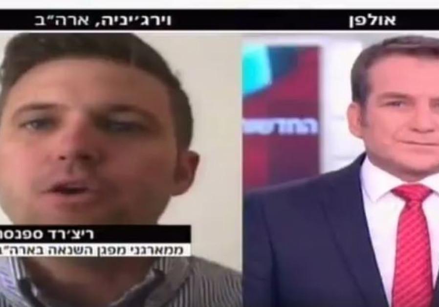 White nationalist leader Richard Spencer on Israel's Channel 2