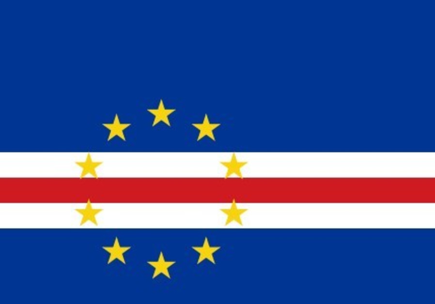 Cape Verdean flag
