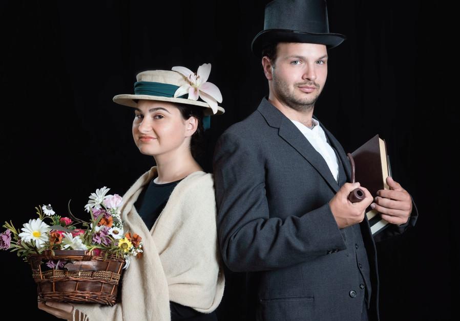 SHIRI BERZACK and Nahum Hackett star in J-Town Playhouse's production of 'Pygmalion.'