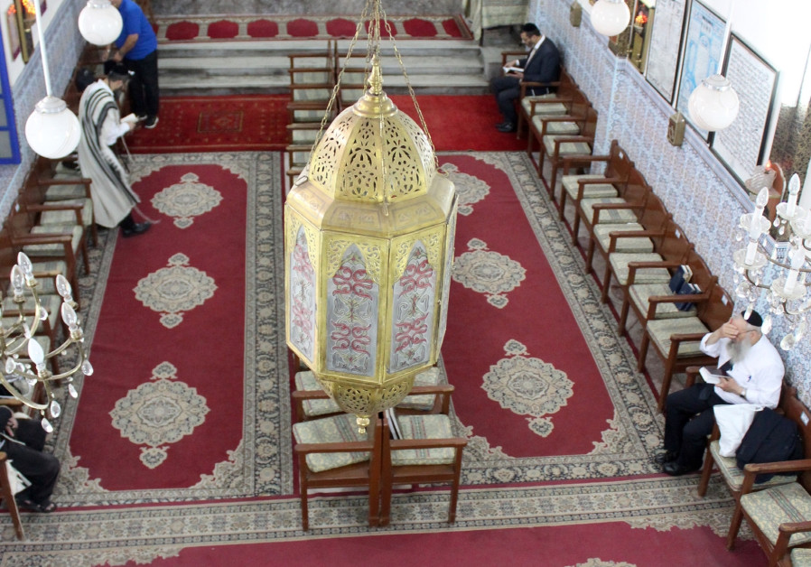 The Lazaama Synagogue (Synagogue of the Deportees, 1492), Marrakech.