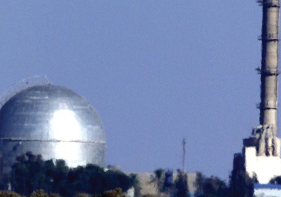Is it time to regulate Israel's atomic agency?