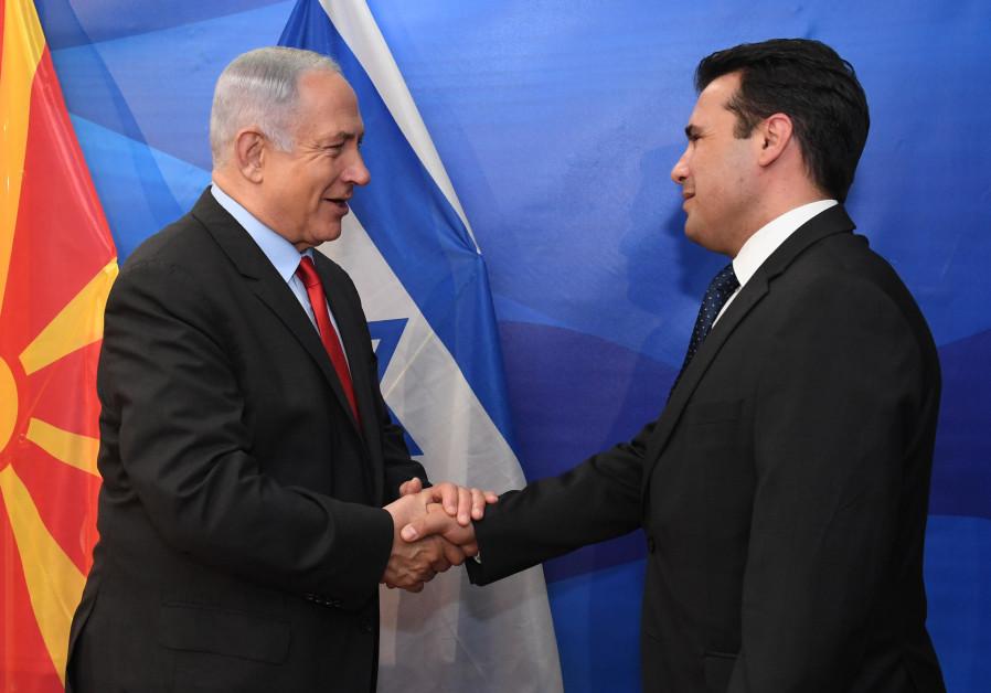 Netanyahu bars Al-Jazeera reporter from government-run freedom of speech seminar