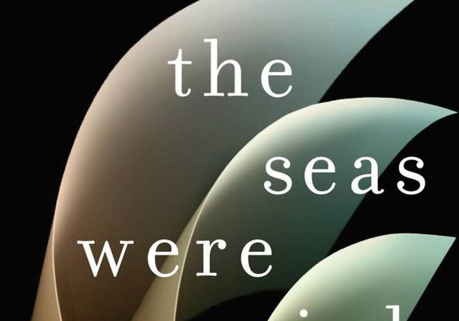 If All The Seas Were Ink: A Memoir By Ilana Kurshan.