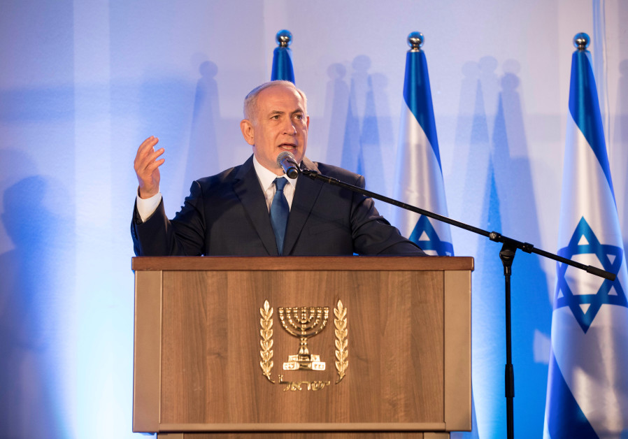Netanyahu Vows to Complete Term, Lead Likud to 'Big Victory' in Next Elections