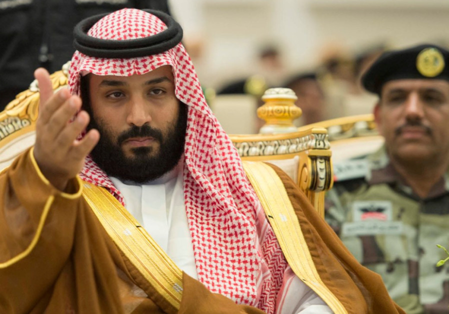 Did the Saudi Crown Prince make a covert visit to Israel