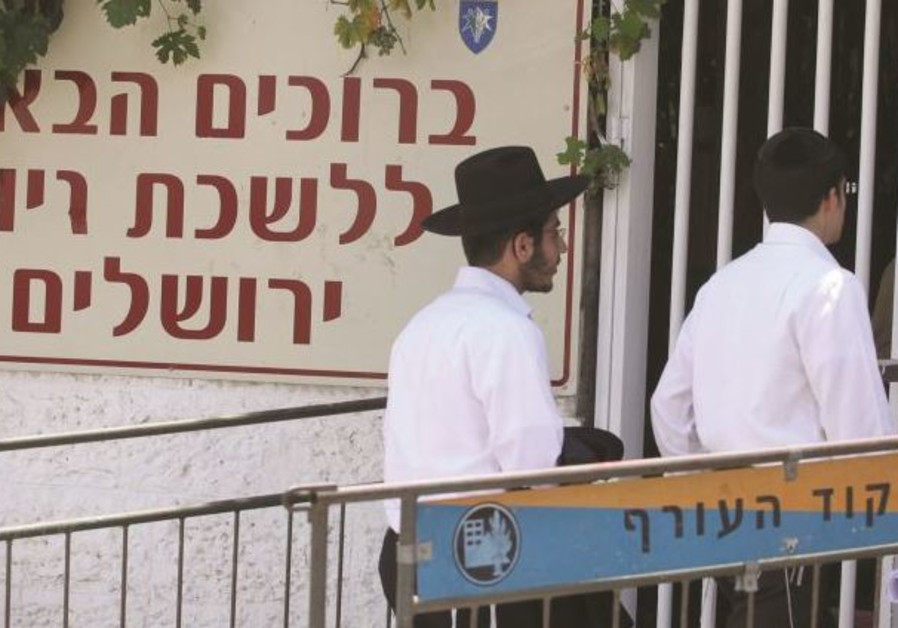 Israeli top court annuls law exempting ultra-Orthodox Jews from military service