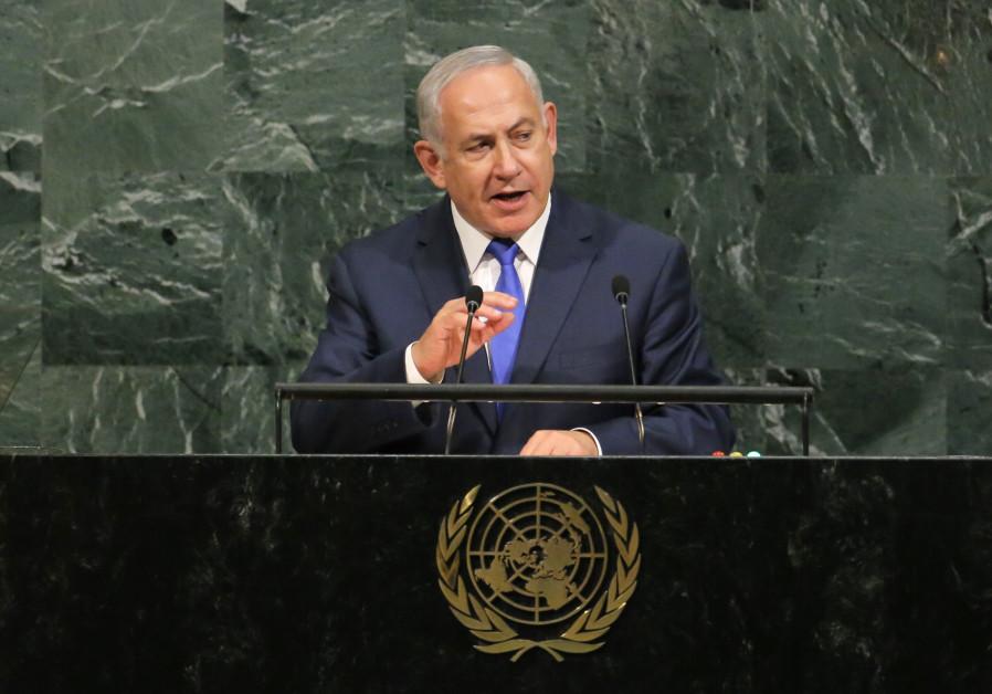 PM: Iran risks 'mortal peril' by threatening Israel, fix or nix nuclear deal
