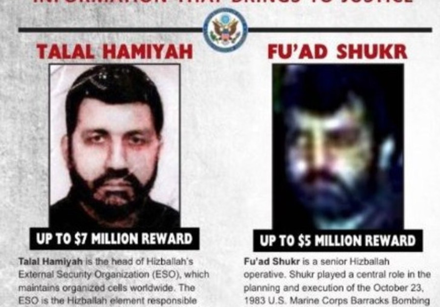 US Counterterror Officials Announce Reward for Help in Capture of Hezbollah Leaders