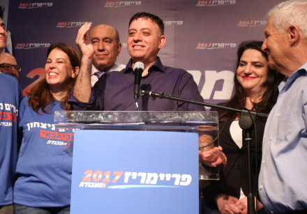 Avi Gabbay victory speech