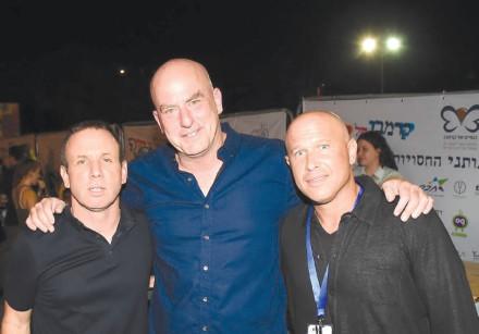 Appel, Avi Baum and Nir Brunstein
